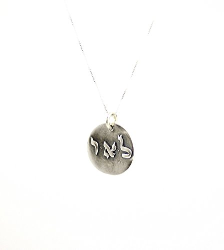 (Positive Energy Coin Pendant in Silver - 19