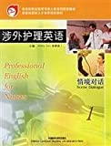 img - for Foreign Nursing English 1: Situational dialogues book / textbook / text book