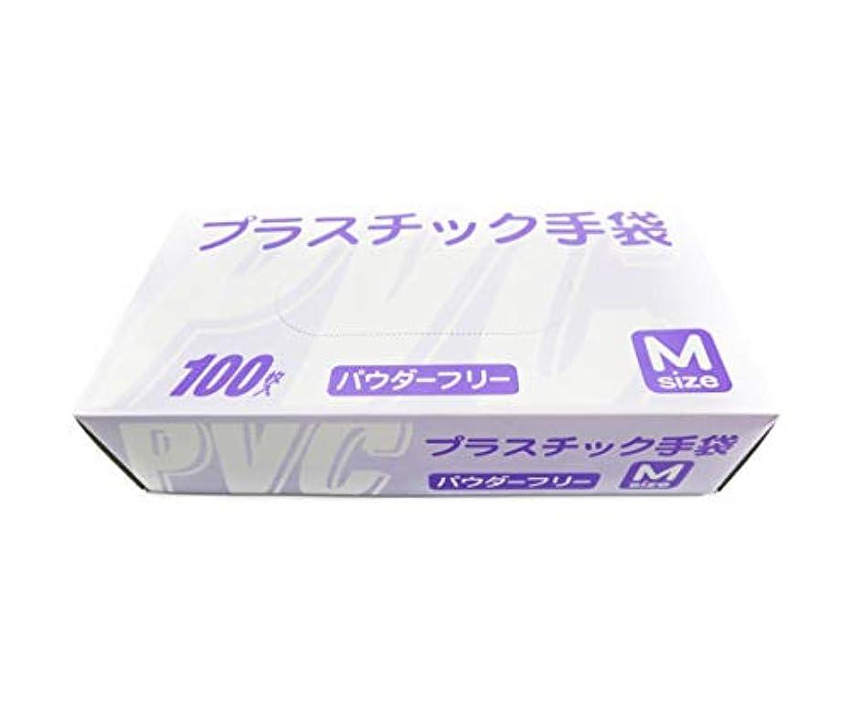 スラダムベーカリージョージスティーブンソン使い捨て手袋 プラスチックグローブ 粉なし Mサイズ 100枚入 (1BOX)