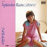 September Rainに消されて (MEG-CD)