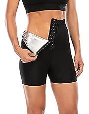 JAJAJA Verstelbare joggingbroek met drie rijen hoge taille, mooi gevormde vetreducerende joggingbroek, yoga-versnelde vetverbranding, broek voor gewichtsvermindering