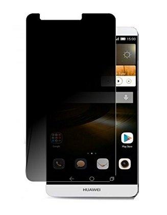 コントロール権威住人【RIRIYA】Huawei Ascend Mate 7専用 のぞき見防止シール 指紋防止 気泡が消える液晶保護フィルム 「528-0014-02」 528-0014-02 R