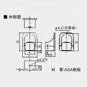 配管化粧ダクト 《スカイダクト》 TLシリーズ シーリングキャップ 9型 ホワイト K-TLS9AW