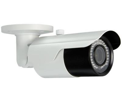 2 Megapixel IP IR Bullet Camera w/ 2.8~12mm Vari-focal Lens & 48 IR LED (Nir W)