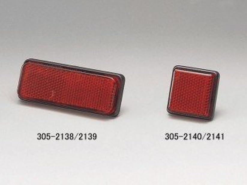 対話一人で存在エーモン リフレクター 丸型 (テープ厚0.75mm) 43φ?厚さ11mm 6708