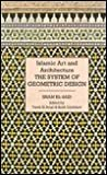 img - for Islamic Art and Architecture 1st (first) edition Text Only book / textbook / text book