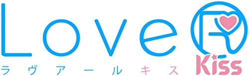 LoveR Kiss コスチュームデラックスパックの商品画像