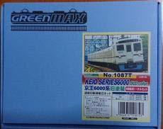 GREENMAX グリーンマックス 1087T 京王6000系 旧塗装 5両編成 トータルセット 塗装済みキット B07T2TY2MK