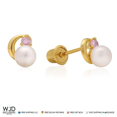 (14K Yellow Gold 6mm Pink Tourmaline & Cultured Freshwater Pearl Stud Earrings)