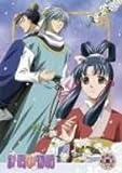 Japanimation - Vol. 5 - Saiunkoku Monogatari