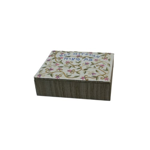 Yair Emanuel Embroidered Jewelry Box With Flowers