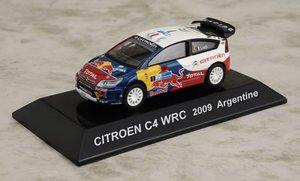 1/64 シエトロン C4 WRC 2009 アルゼンチン Red Bull #1(ホワイト×レッド×ブルー) 「ラリーカーコレクション」
