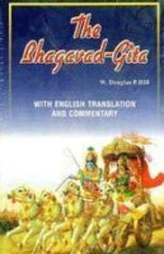 The Bhagavad-Gita With English Translation and Commentary