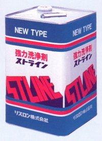 強力洗浄剤 ストライン 18L B00D5579I8