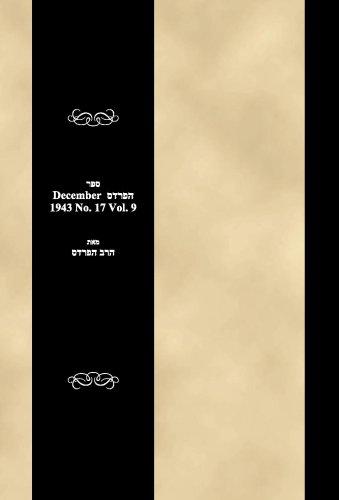 Sefer haPardes December 1943 No. 17 Vol. 9 (Hebrew Edition) pdf epub