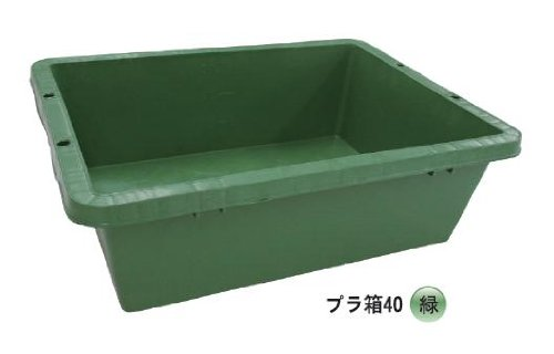プラ箱 40 (緑) 4個 約600(横)*約455(縦)*約190(高さ) B007WA9R4G 緑 4個 緑 4個