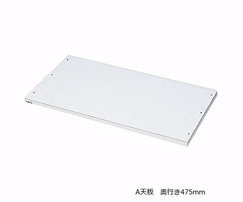 ナビス(アズワン)0-5724-31アルティア点滴ユニットA天板(TT900SⅢ用) B07BD2K6KG