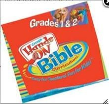 GROUP'S HANDS ON BIBLE CURRICULUM GRADES 1 AND 2 WINTER 2005-2006 (Curriculum Software)