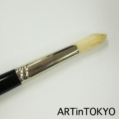 【holbein】ホルベイン 長軸 油絵筆 GR-26 丸筆