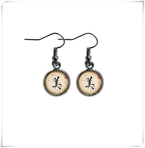 memory Japanese Calligraphy Kanji Beauty Flag Earrings,Dome Glass Ornaments, Lovely Earrings, Unique Gifts