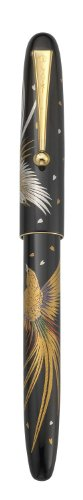 Pilot Namiki Nippon Art Collection Fountain Pen, Golden Pheasant Design, Medium Nib (60507)
