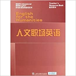 Book Workplace English Language Elective Course Series: Humanities and English in the workplace (Teacher)