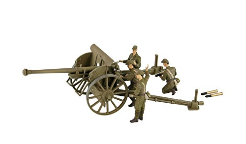 Pit-road 1/35 Grand armor series Japan army 75 mm-9 Mar-gun plastic G41 by Pit Road