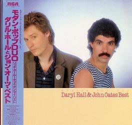 Hall & Oates Best 1981 Japanese vinyl LP RPL-8095
