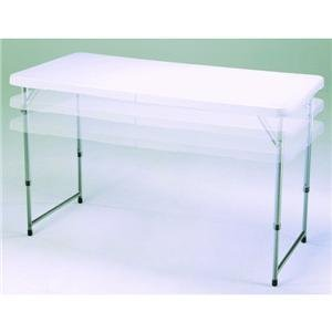 4435 Lifetime 4ft Fold-in-Half Adjustable Folding Table
