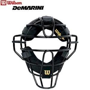 Wilson Dyna-Lite Steel Cage Amara Suede Umpire's Facemask