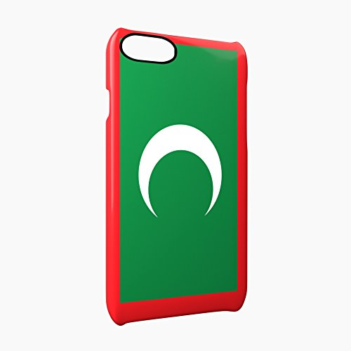 Flag of Maldives Glossy Hard Snap-On Protective iPhone 7 Plus + Case Cover