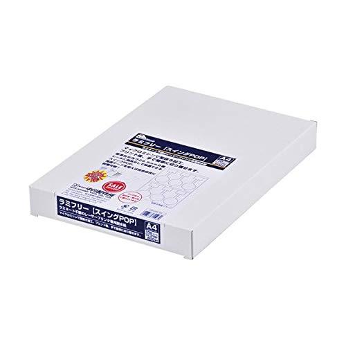中川製作所 ラミフリー スイングPOPA4 6面 0000-302-LFS5 1箱(100枚) AV デジモノ プリンター OA プリンタ用紙 14067381 [並行輸入品] B07L375SCH