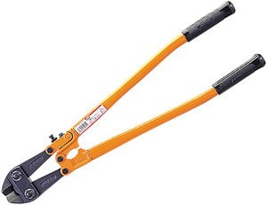 MCC 24'' inch Bolt Cutter- ANGLE CUTTER - Cutting Capacity:3/8'' inch Angular jaws 30 degree offset to keep work in sight & clear of surface while cutting. For flush cuts on soft & medium by MCC (Image #2)