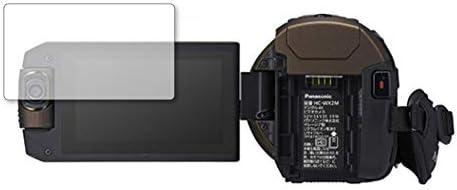 メディアカバーマーケット 【専用】パナソニック HC-WX2M 機種用【強化 ガラスフィルム 同等の硬度9H ブルーライトカット