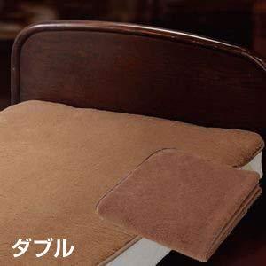 日本製高級キャメルハイパイル敷毛布 ダブル140×200cm B07HFVSPHC