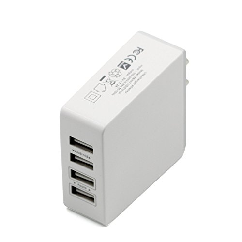USB Charger MALLCROWN High Speed Charging Station Travel Home Wall Charger 4 Port for All Mobile phone,Cellphone,Usb Charged Device