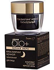 Elastin Moisturizing Cream - NIGHT MOISTURIZING LIFTING CREAM, on the basis of black caviar | Marine collagen and elastin, Argan oil, anti-aging skin and wrinkles 45 g