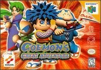 Goemon's Great Adventure 0