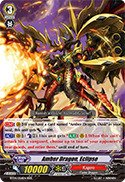 (Cardfight!! Vanguard TCG - Amber Dragon, Eclipse (BT04/006EN) - Eclipse of Illusionary Shadows )