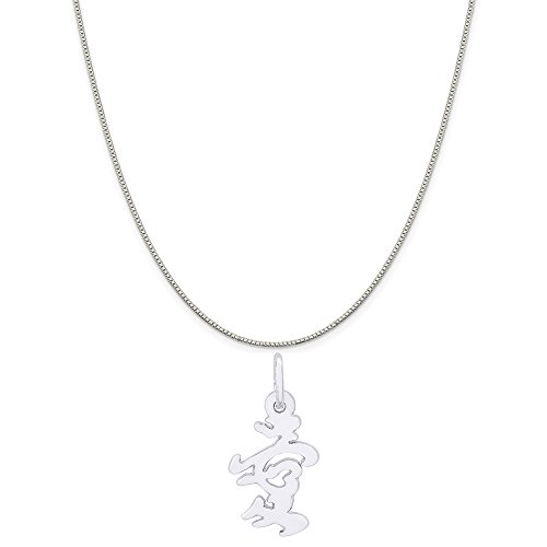 Rembrandt Charms 14K White Gold Love Symbol Charm on a 14K White Gold Box Chain Necklace, 18'' by Rembrandt Charms