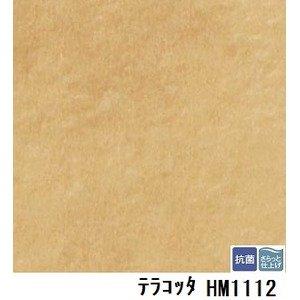 サンゲツ 住宅用クッションフロア テラコッタ 品番HM-1112 サイズ 182cm巾×10m B07PDB5BZN