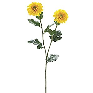 "31"" Zinnia Silk Flower Stem -Yellow (Pack of 12) 24"