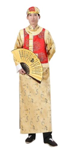 Bysun Princes The Qing Dynasty Costumes Yellow Bottoming-Shirt&Red WaistcoatFS ()
