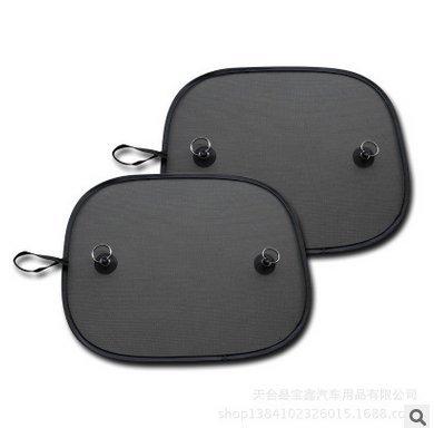 HYZ Car Window sunshading board Black Gauze Sun-proof Adiabatic Car Accessories 4396026-2515-1105043281