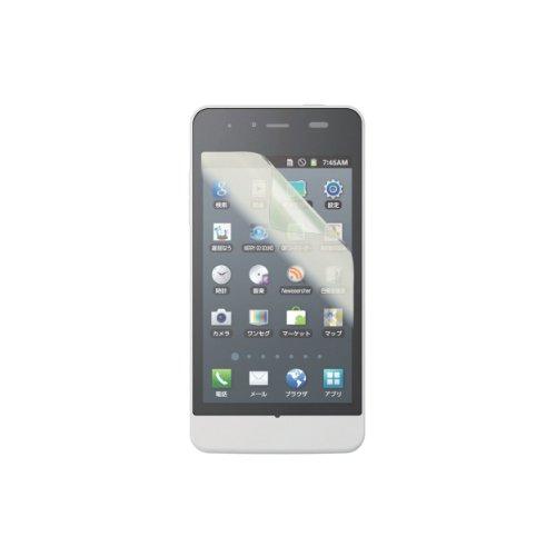 放つ課す既にELECOM スマートフォン用 液晶保護フィルム 汎用 エアーレス ブルーライトカット 4.0インチ P-40FLBLAG
