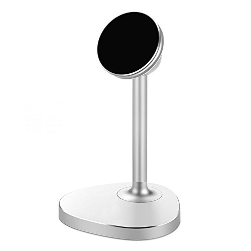 (Sakula Magnetic Mount Tabletop Holder, Cell Phone Desk stands 360 Rotation Hands Free Magnetic Phone Stand Silver )