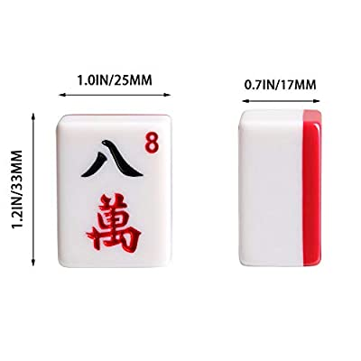 高品質麻將 Classic Chinese Mahjong Game Set – 144 Numbered Red Melamine TilesLucky Dog Pattern Aluminum case Complete Set Weighs 9 lbs ( Mahjongg, Mah-Jongg, Mah Jongg, Majiang): Toys & Games