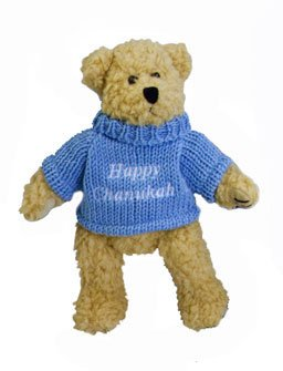 Plush Happy Hanukkah Bear - -
