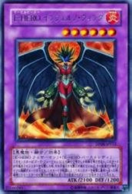 着実にレール単語スーパードラゴンボールヒーローズ/UM7-028 ベジータ:GT SR