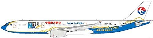 china-eastern-a330-300-b-6125-xinhuanet-1400